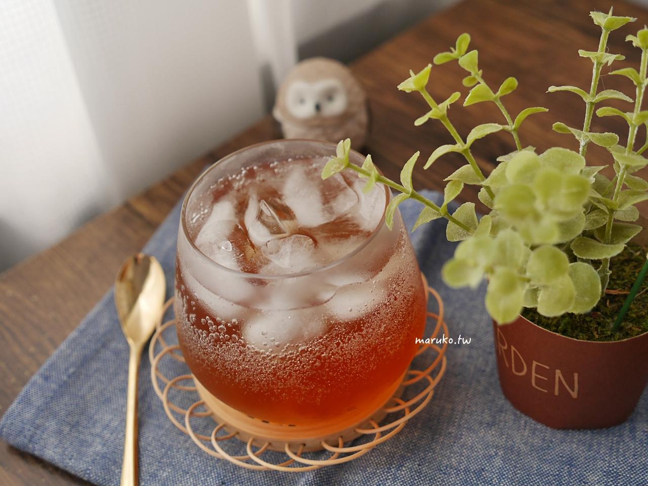 【食譜】柚子紅茶氣泡水 簡單DIY 夏日的清涼飲品 金車礦沛氣泡水推薦 @Maruko與美食有個約會