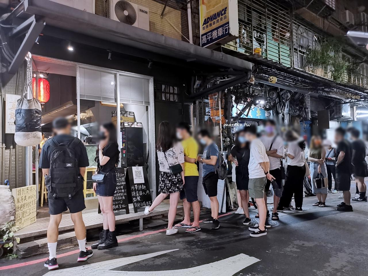 【台北】真劍拉麵 隱藏在巷弄內的人氣拉麵 滿腹叉燒拌麵 免排隊外帶限定 師大美食 @Maruko與美食有個約會