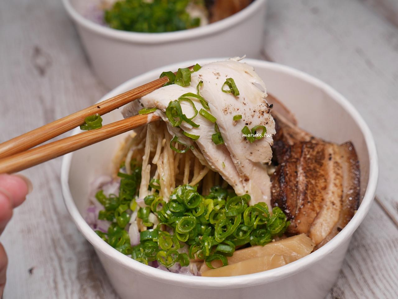 【台北】真劍拉麵 隱藏在巷弄內的人氣拉麵 滿腹叉燒拌麵 免排隊外帶限定 師大美食