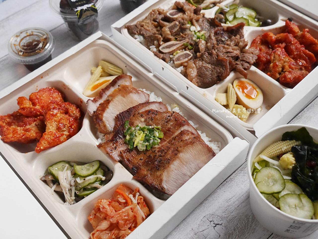 【台北】肉次方燒肉放題 王品旗下燒肉吃到飽 雙主餐只要198元
