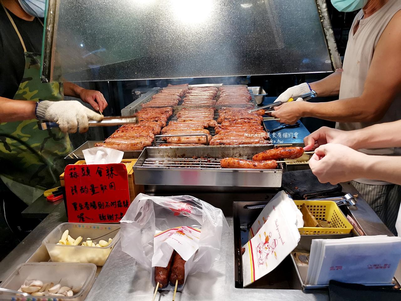 【台北】黃家 皇家現烤香腸 在地人推薦 30年老店 會噴汁的炭烤香腸 捷運古亭站美食