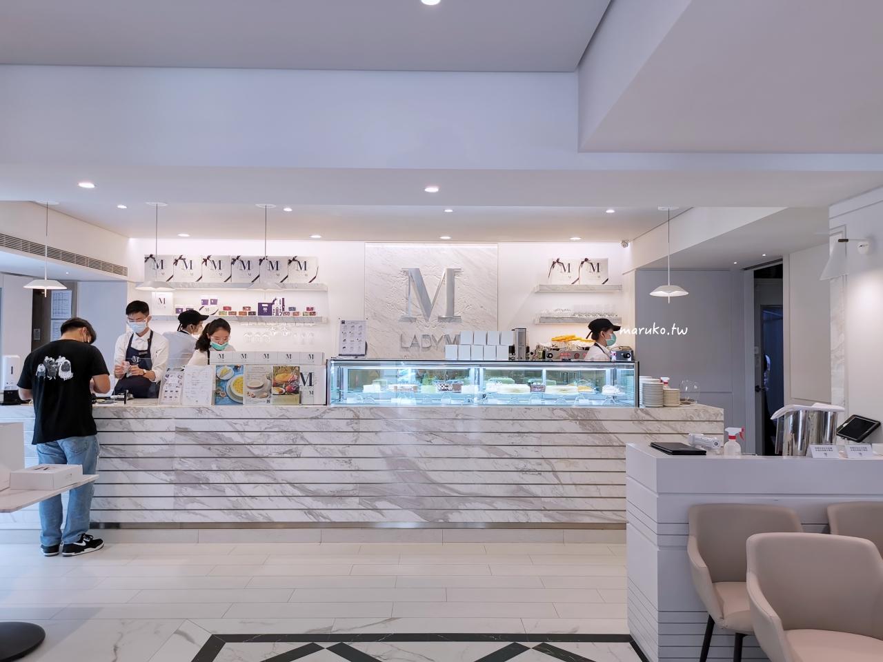 【台北】Lady M 來自紐約千層蛋糕 限定千層酥 只有這裡買的到 外帶分享