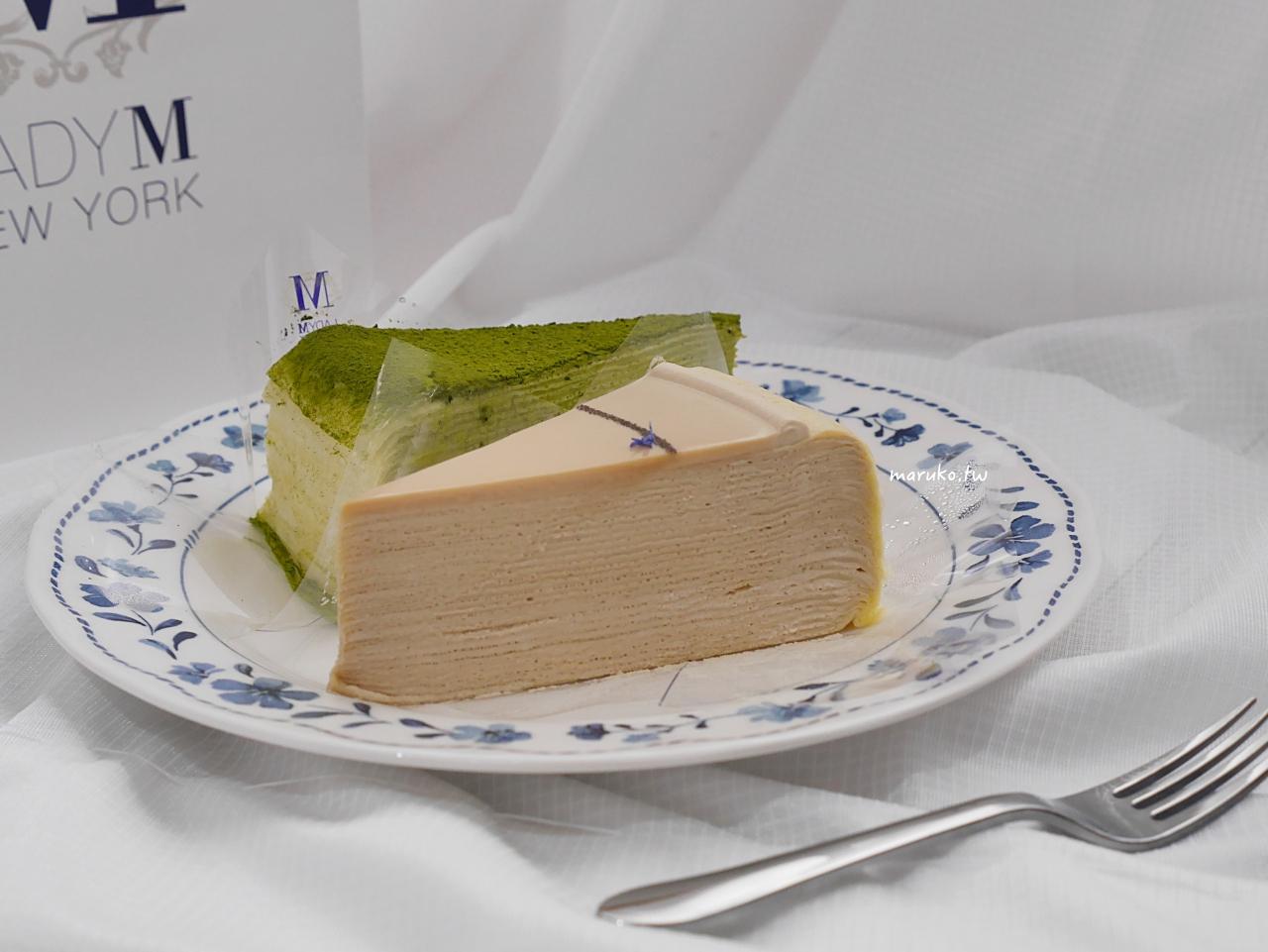 【台北】Lady M 來自紐約千層蛋糕 限定千層酥 只有這裡買的到 外帶分享 @Maruko與美食有個約會