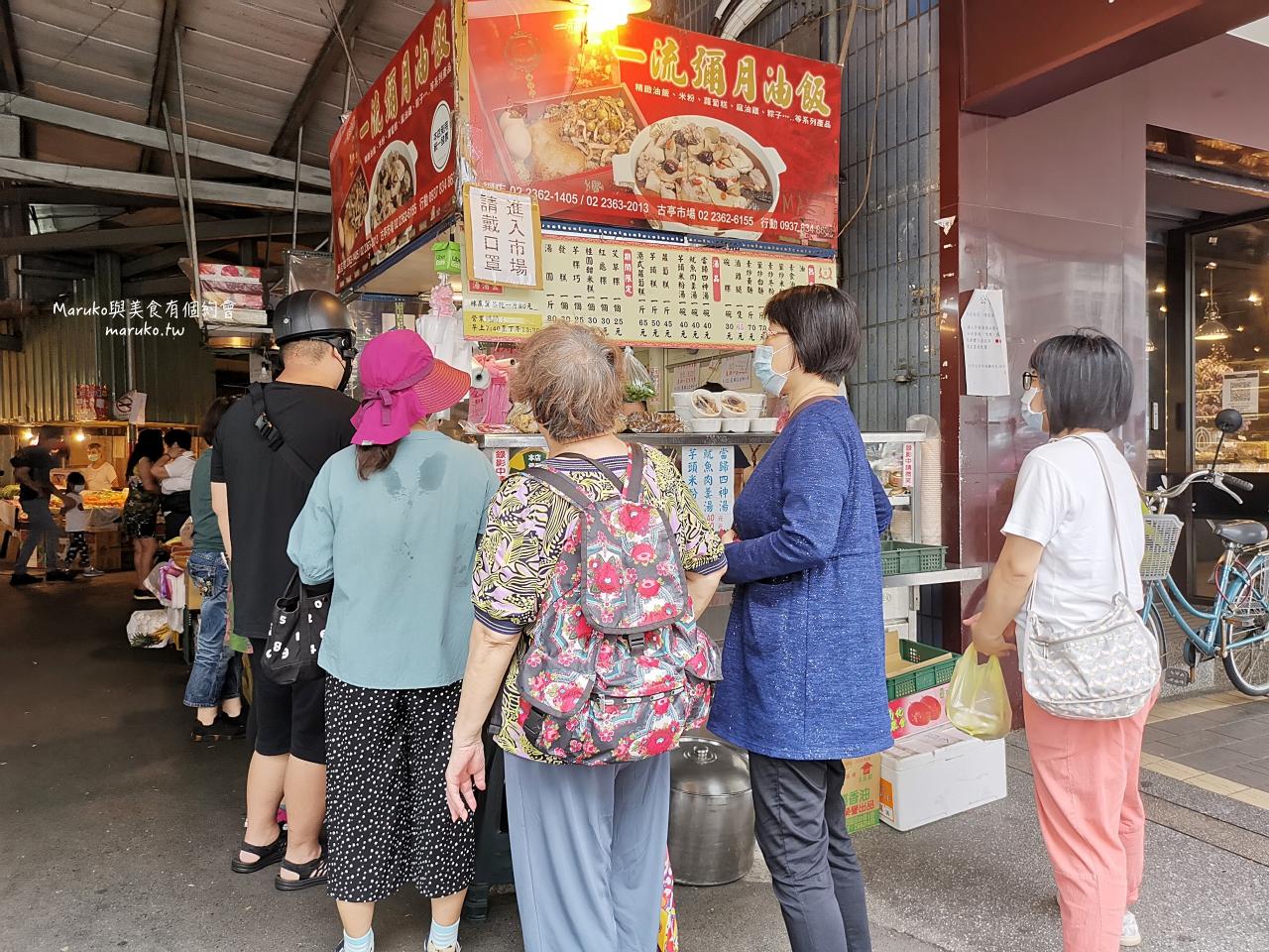 【食譜】韓國爆漿奶油起司大蒜麵包|用貝果做韓國熱門的現烤路邊攤小吃 @Maruko與美食有個約會