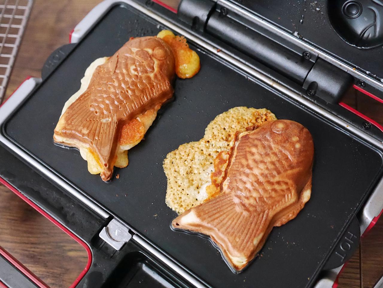 【食譜】起司鯛魚燒 麻糬感起司鯛魚燒 多一種食材就能完成 鯛魚燒烤盤 鬆餅機食譜 @Maruko與美食有個約會