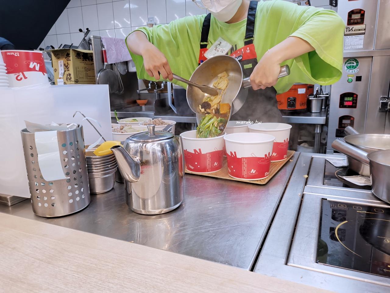 【台北】12mini 快煮鍋 王品旗下平價鍋物只要135元起 現在點餐肉量加倍再升級 @Maruko與美食有個約會