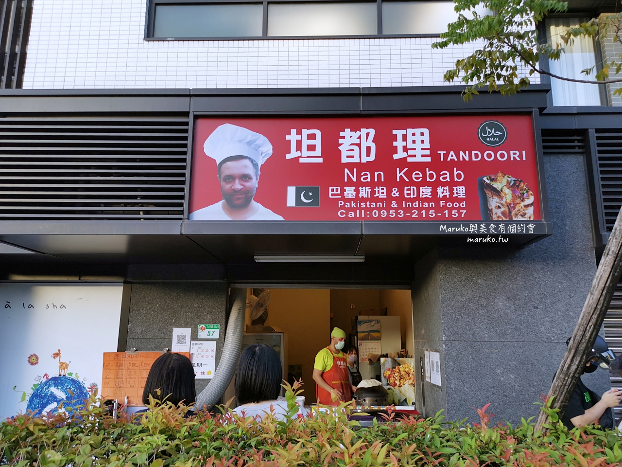 台北 公館坦都理 現擀烤餅 餡料實在分量大 推假日限定BBQ烤肉 @Maruko與美食有個約會