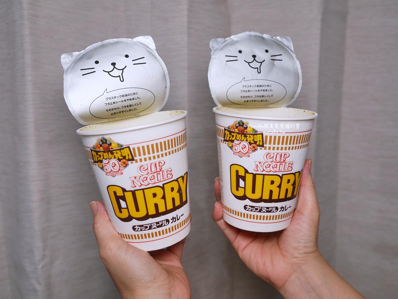 【日清泡麵】50周年紀念版 超萌!貓耳朵杯蓋 還有創意蒸蛋吃法 @Maruko與美食有個約會