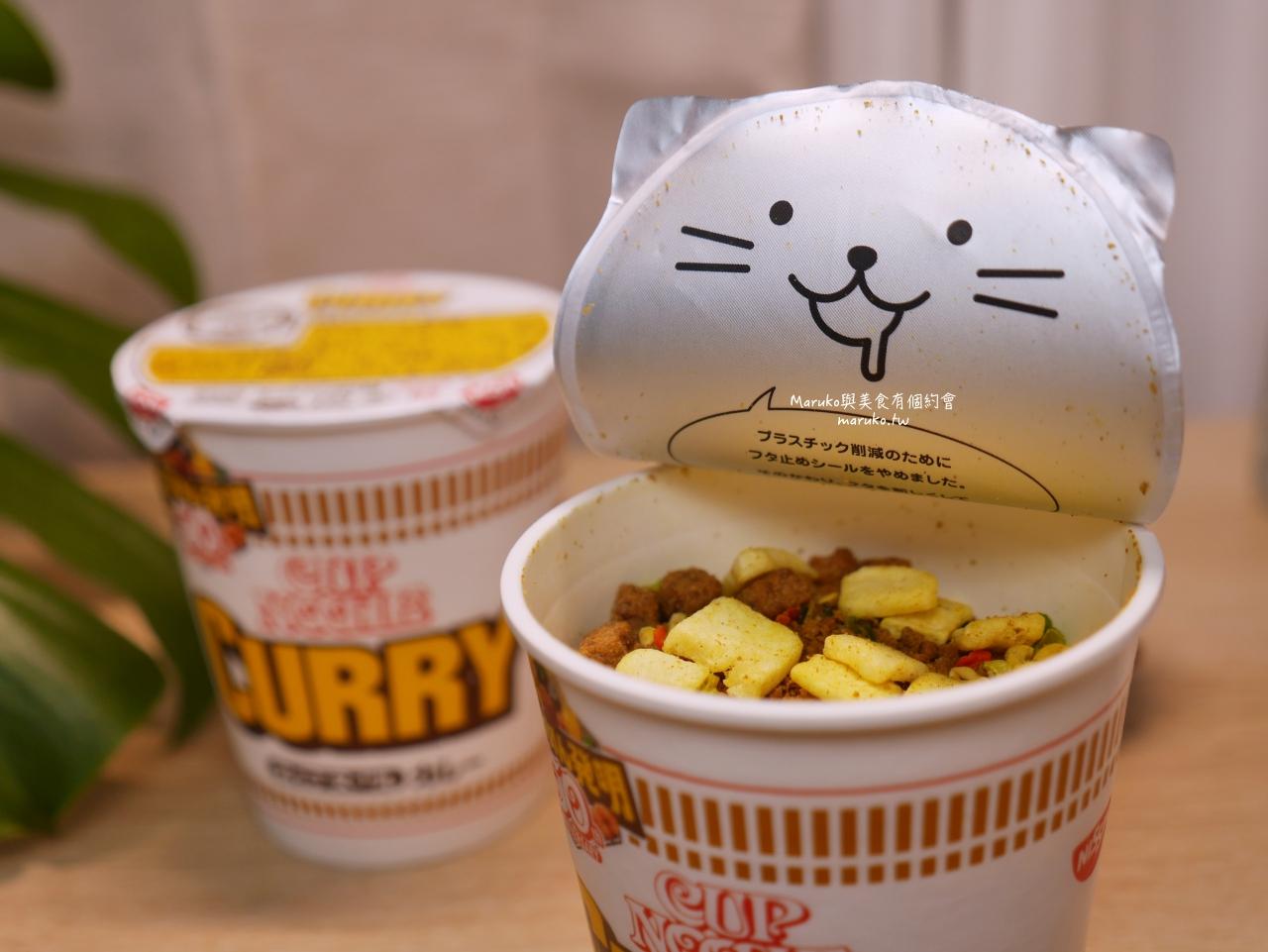 【氣炸鍋食譜】日本超長薯條|可以變化薯條長度與造型的馬鈴薯做法 @Maruko與美食有個約會