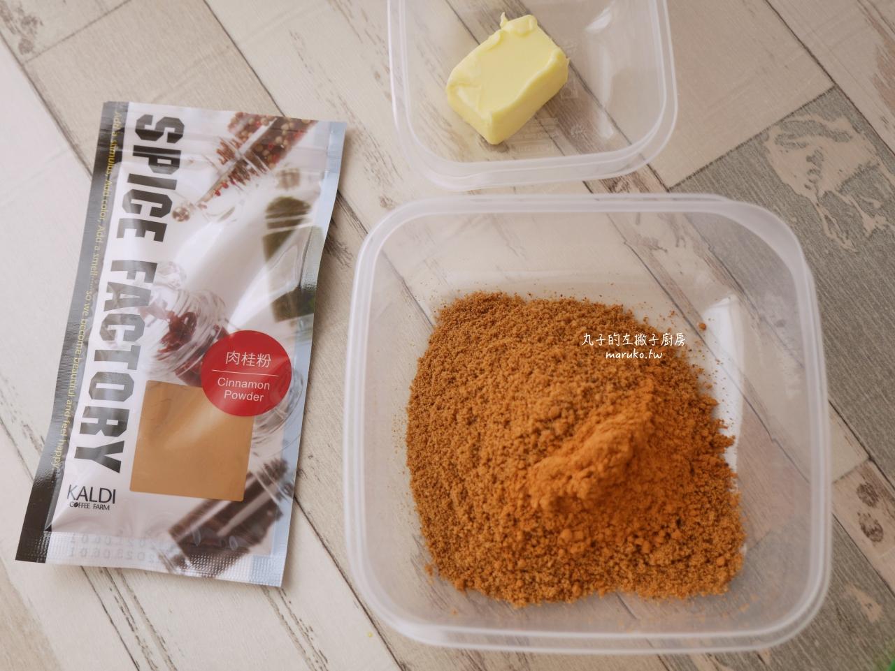 【食譜】蝴蝶麵包 免揉麵包 美國經典小吃蝴蝶脆餅 @Maruko與美食有個約會