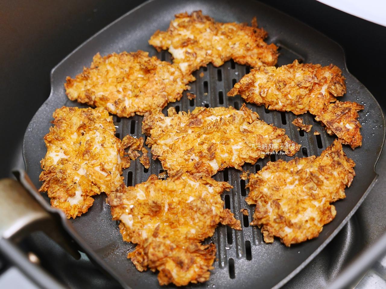 【食譜】起司玉米片炸雞 超簡單 快速炸雞做法 雞胸肉 免油炸氣炸鍋食譜 @Maruko與美食有個約會