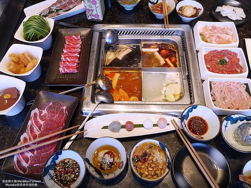 【台北美食】海底撈火鍋|史上最忙的火鍋必點招牌菜通通來一份 @Maruko與美食有個約會