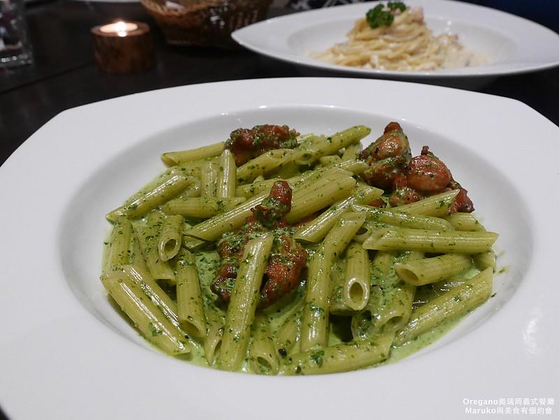 【台北美食】Oregano奧瑞岡義式餐廳|值得再訪的美味義大利麵 @Maruko與美食有個約會