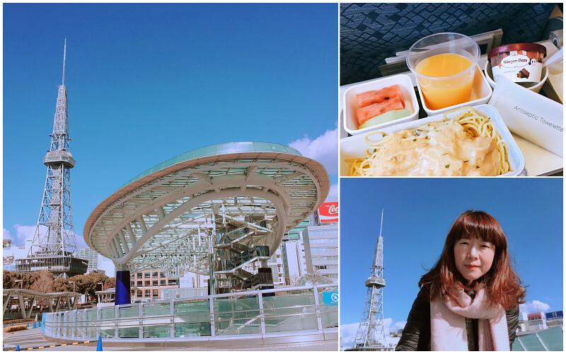 【名古屋旅遊】來去名古屋吃美食|行程規劃必須注意的五件事 @Maruko與美食有個約會