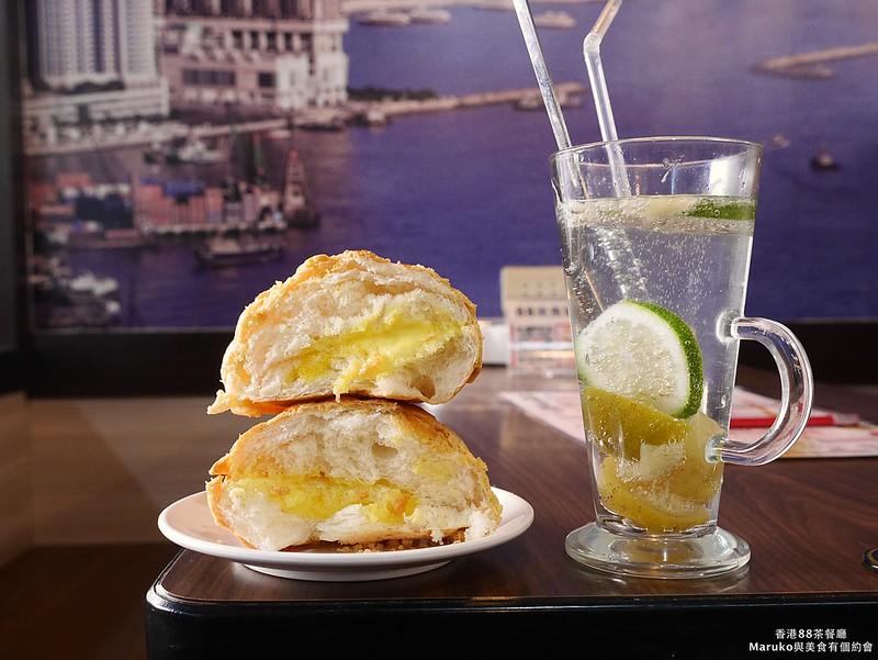 【台北美食|信義】香港88港式茶餐廳|冰火菠蘿包難得美味的全日超值組合 @Maruko與美食有個約會