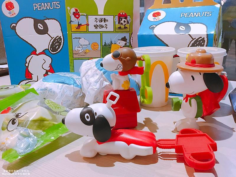 【麥當勞兒童餐】2018史努比玩具|超萌史努比主題兒童餐玩具1月31日新推出(含影片) @Maruko與美食有個約會