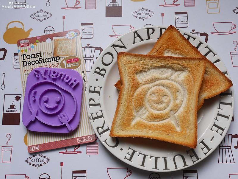 【日本百元商店】DAISO JAPAN|可愛造型吐司壓模做早餐的好幫手 @Maruko與美食有個約會