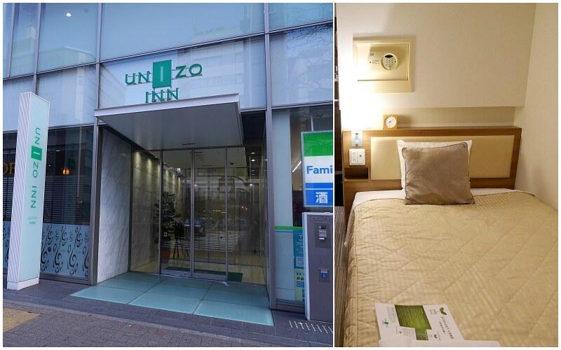 【名古屋飯店】名古屋榮UNIZO INN旅館|女性首選逛街購物地點絕佳的旅店 @Maruko與美食有個約會