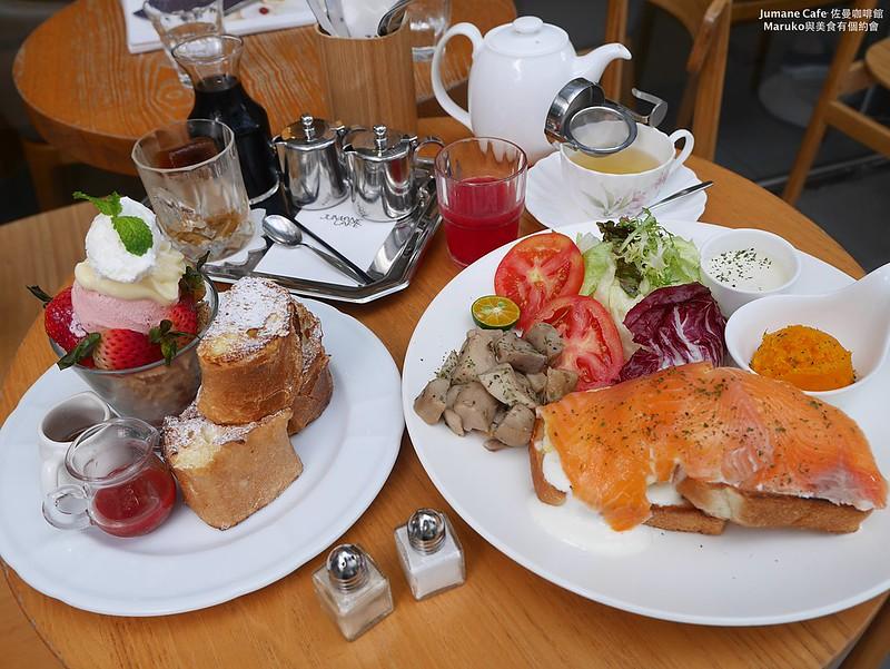 【台北美食|中山】佐曼咖啡館|微暖陽光與異國早午餐的微。食。輕。旅 (中山商圈/台北捷運中山站) @Maruko與美食有個約會