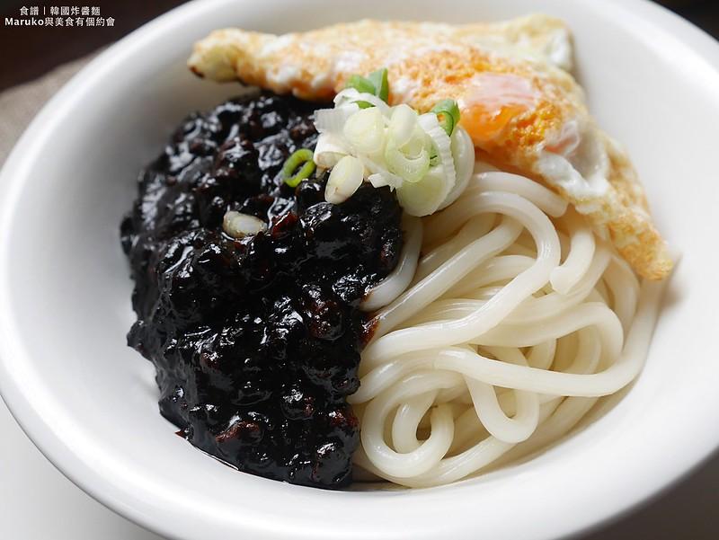 【韓式食譜】韓式炸醬麵|韓式的中華料理一包春醬就搞定韓國炸醬麵