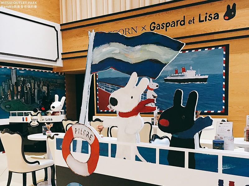 【台北美食】UNICORNCAFE X 麗莎和卡斯柏套餐|來自法國插畫家期間限定主題餐廳(林口三井OUTLET即日起至2月底止) @Maruko與美食有個約會