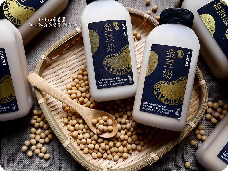 【團購宅配】Dr.Dou答客豆|濃濃的金豆奶保留完整原豆的養分全豆營養專家 @Maruko與美食有個約會