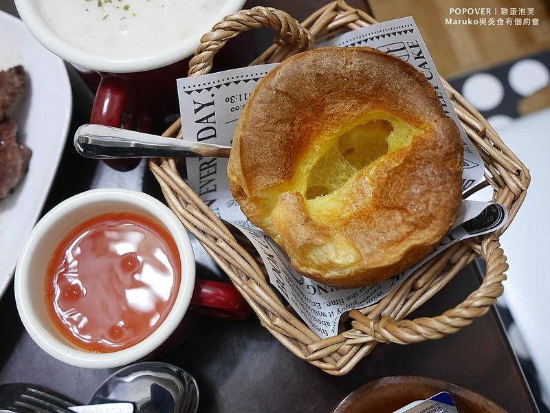 【食譜】雞蛋泡芙|五樣食材輕鬆製作佐餐前麵包約克夏布丁
