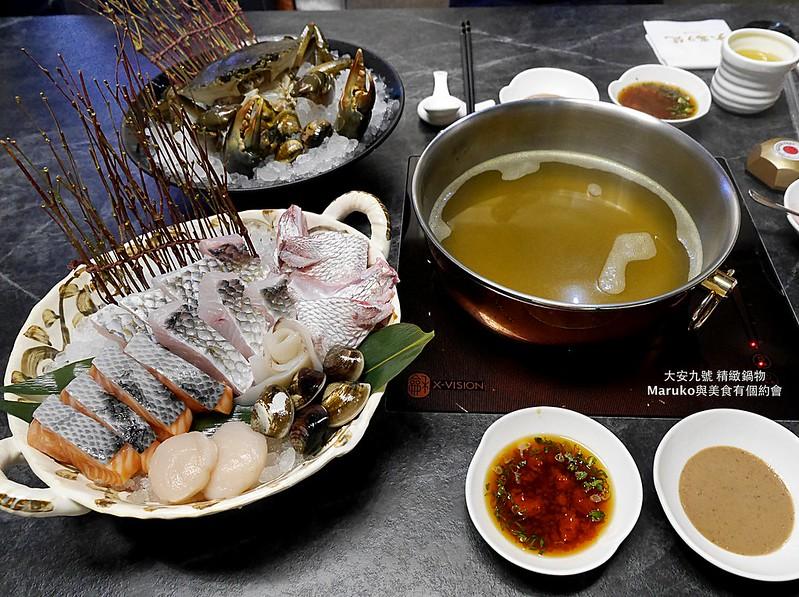 【台北大安】大安九號鍋物|現撈季節海鮮超值雙人套餐有包廂用餐空間隱秘性高(東區美食) @Maruko與美食有個約會