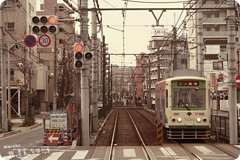 【東京景點】都電荒川線|遇見東京少見的路面電車與時空交錯的復古電車 @Maruko與美食有個約會