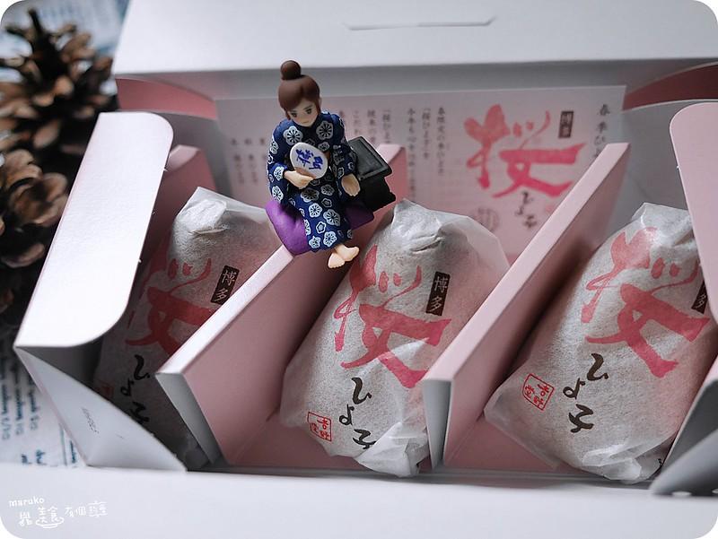 【九州伴手禮】ひよ子本舗吉野堂|春天限定櫻的小雞饅頭與福岡空港限定草莓蛋糕都要買 @Maruko與美食有個約會