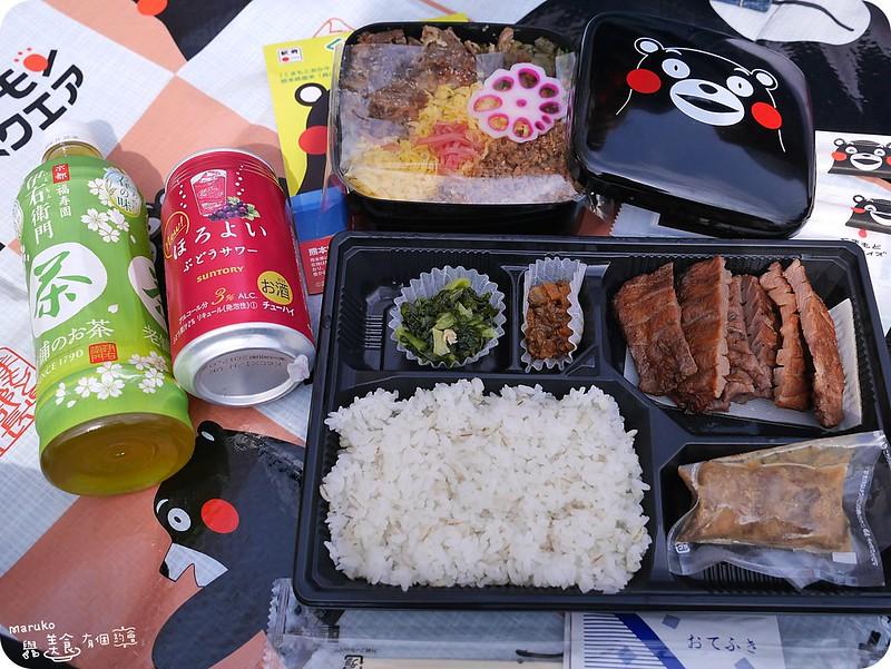 【日本美食】利久牛舌(博多站店)|帶著仙台名物牛舌便當賞櫻野餐趣 @Maruko與美食有個約會