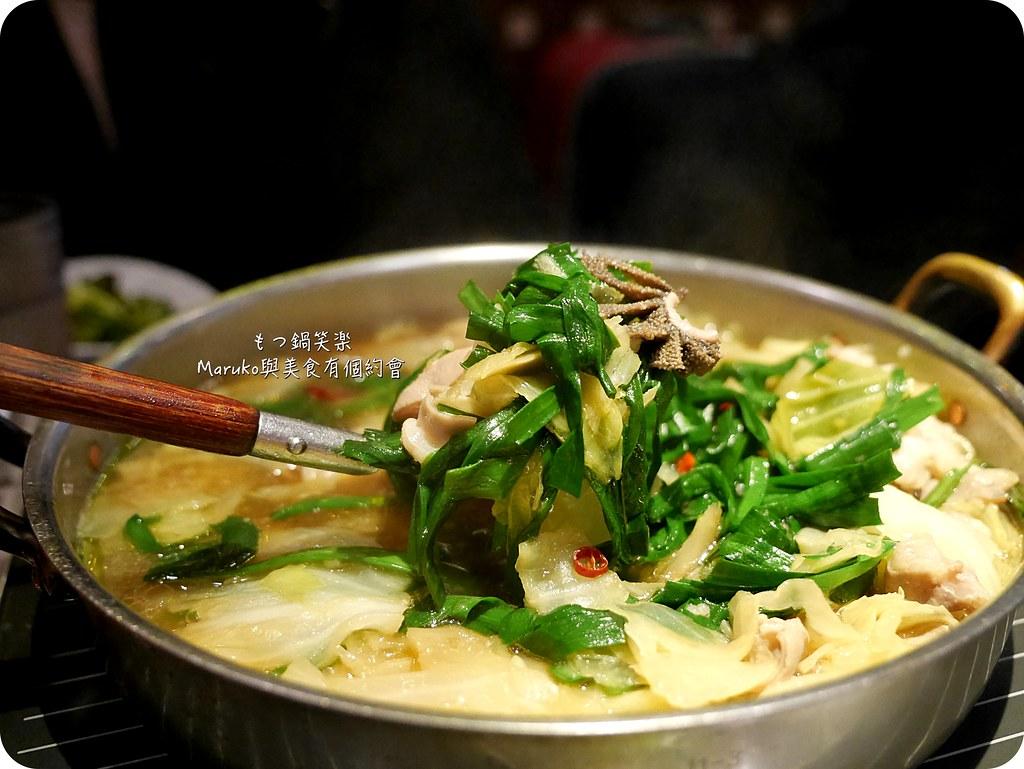 【福岡美食】笑樂牛腸鍋|一個人也可以吃的牛腸鍋午間套餐(博多站前) @Maruko與美食有個約會