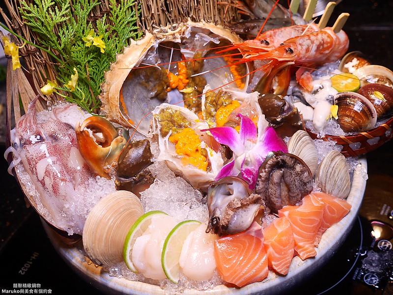 【台北大安】囍聚精緻鍋物|不用到漁港也能吃到頂級海鮮鍋物餐廳 @Maruko與美食有個約會