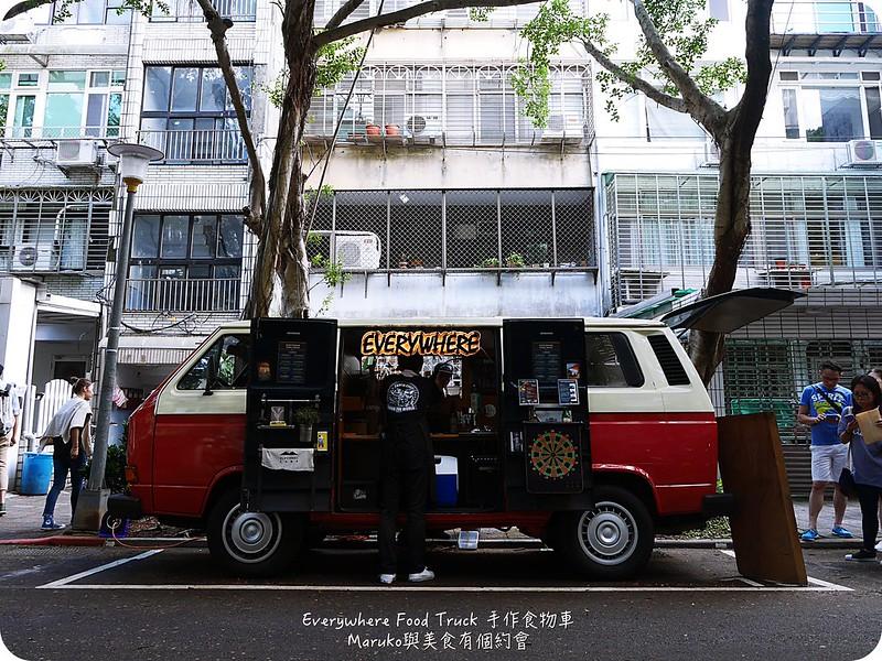 【台北美食 】Everywhere Food Truck手作食物車|古董漢堡餐車穿梭在城市巷弄中神秘餐車 @Maruko與美食有個約會