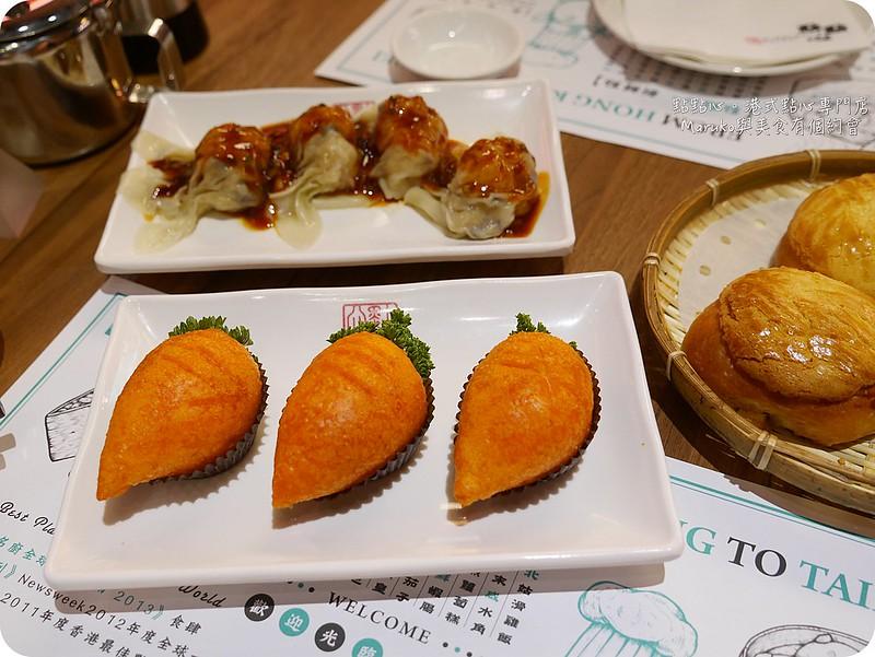 【台北美食】點點心點心專門店(微風信義)|來自香港佐敦可愛造型豬仔流沙包更吸睛 @Maruko與美食有個約會