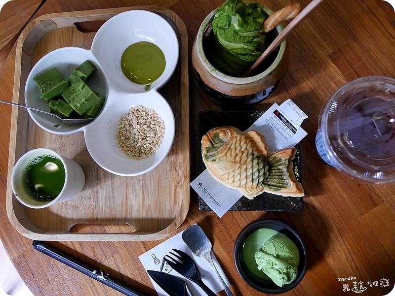 【屏東美食】 三星園抹茶概念館|no.1 日本茶の專売店