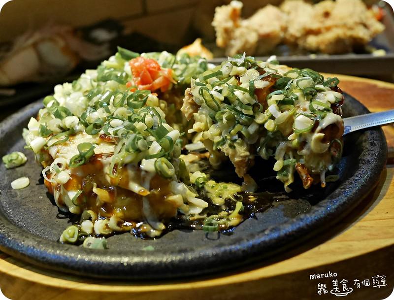 【台北大安】旅.東京 travel 鐵板小料理|充滿旅遊回憶的熱情小店 @Maruko與美食有個約會