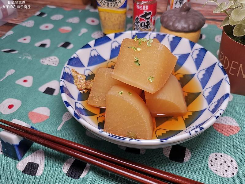 【電鍋食譜】日式關東煮|運用昆布柴魚高湯燉煮白蘿蔔料理 @Maruko與美食有個約會