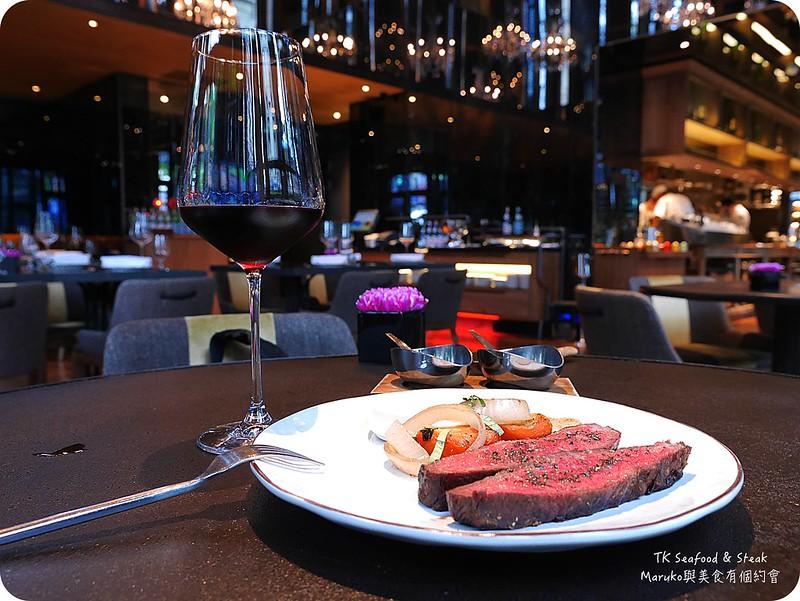 【台北大安】TK SEAFOOD & STEAK|牛排海鮮餐廳來自華泰飯店集團東區最潮時尚旅店賦樂旅居 @Maruko與美食有個約會