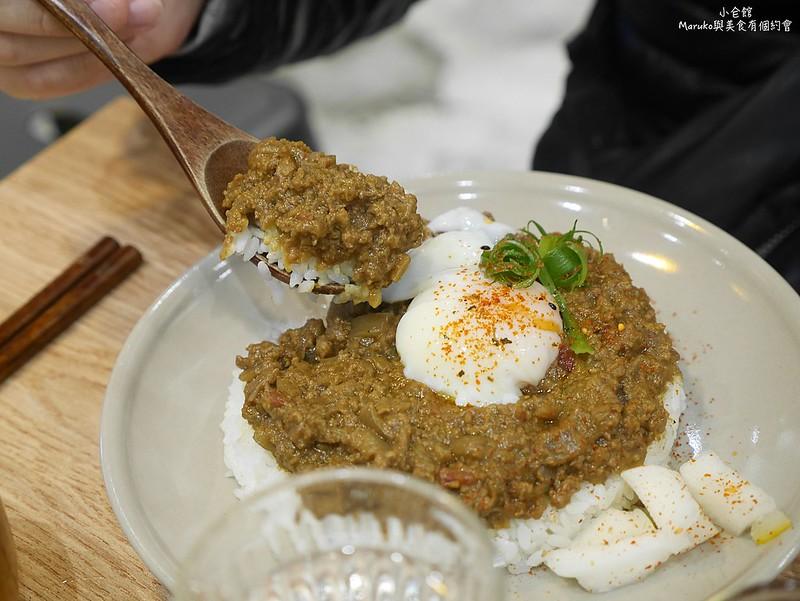【台北美食】小仺館|大人小孩都適合的咖哩專門店 @Maruko與美食有個約會