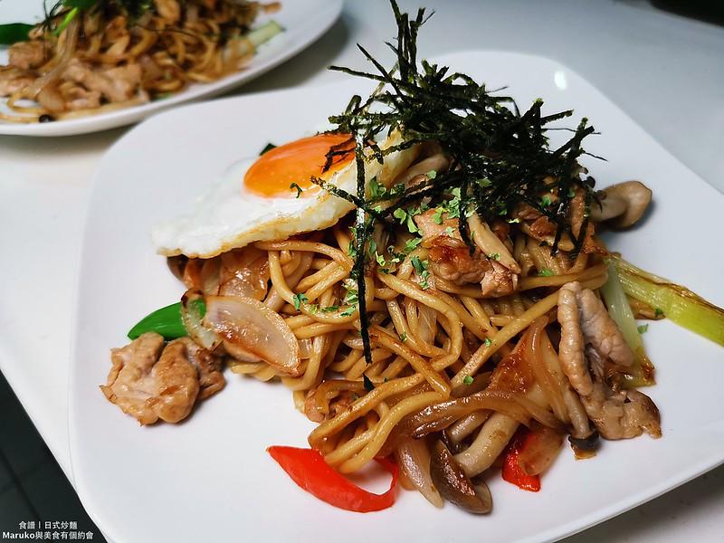 【豬肉食譜】日式和風豬肉炒麵|日式炒麵醬汁簡單做 @Maruko與美食有個約會