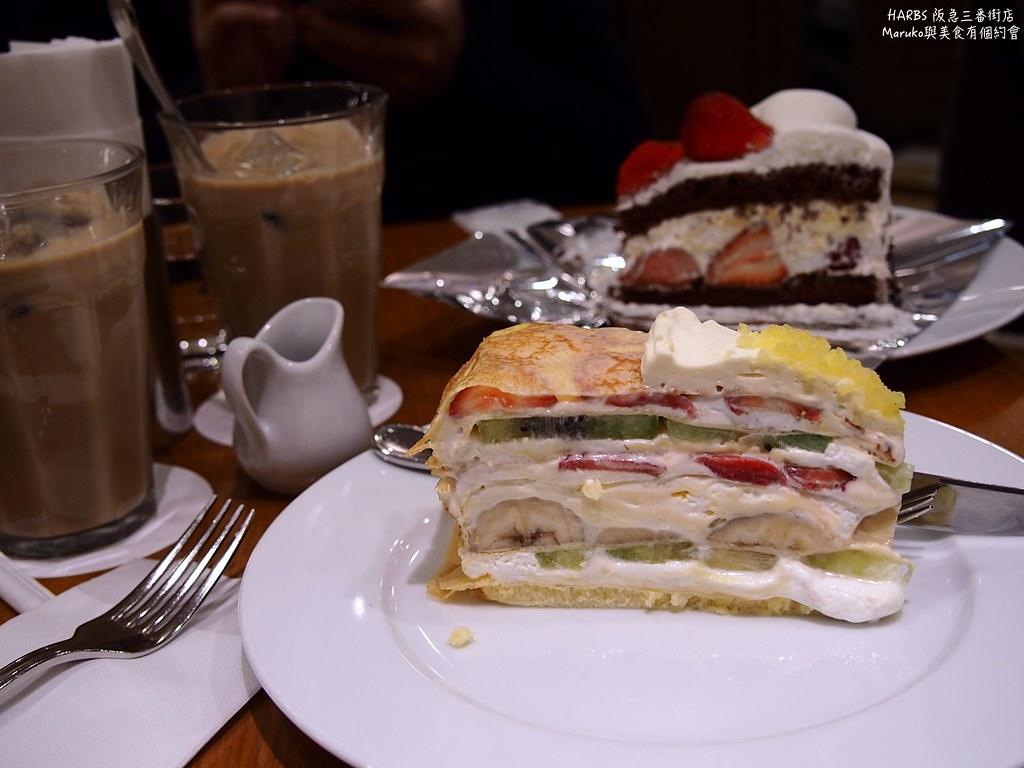 【大阪美食】HARBS水果千層蛋糕|到日本必吃的夢幻甜點店(阪急三番街店) @Maruko與美食有個約會