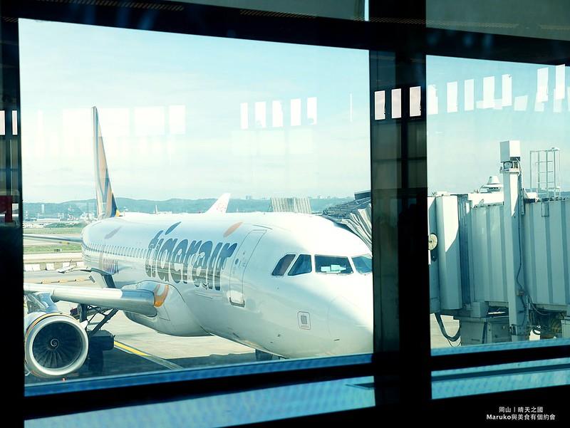 【日本岡山】岡山機場全攻略(含前往市區接駁巴士購票搭乘教學) @Maruko與美食有個約會