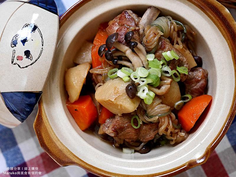 【食譜】50種豬肉料理食譜/按照豬肉部位這樣煮/異國餐廳料理輕鬆上桌 @Maruko與美食有個約會
