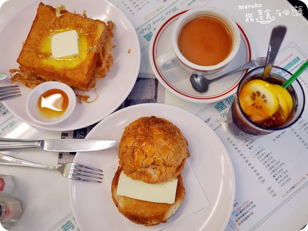 【台北松山區】萬芳冰室|來自香港元朗的萬芳冰室有讓人想念的港味 @Maruko與美食有個約會