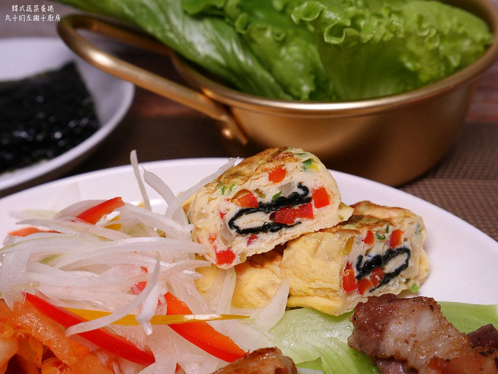 【食譜】韓式蔬菜蛋捲|韓國開胃小菜必備韓式蔬菜蛋捲簡單做 @Maruko與美食有個約會