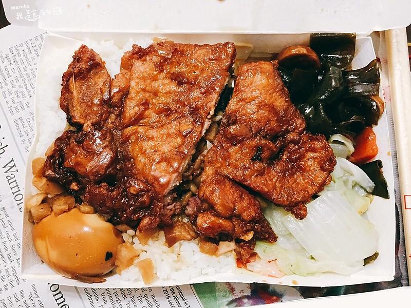 【台北大安區】赤崁樓便當|美味府城排骨飯四維路週邊好吃便當推薦(遠企) @Maruko與美食有個約會