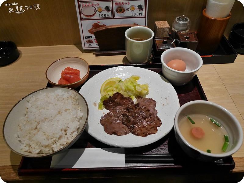 【福岡美食】たんや(HAKATA)|一大早排隊吃超值人氣牛舌朝食 @Maruko與美食有個約會