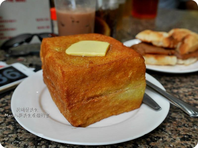 【澳門美食】新鴻發美食|超厚西多士在地人氣茶餐廳美食 @Maruko與美食有個約會