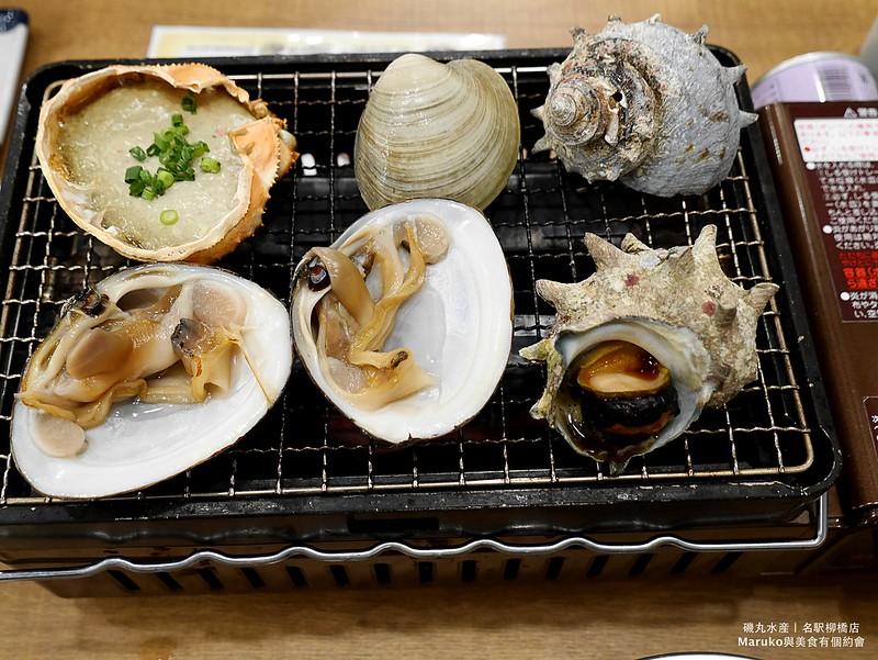 【名古屋美食】磯丸水産|名古屋車站前柳橋市場旁24小時營業吃新鮮活貝水產自己烤!超激推! @Maruko與美食有個約會